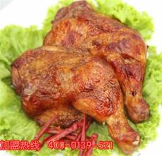 加盟零风险 健康小吃 王老鸡电烤鸡架