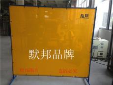 供应墨绿色焊接防护屏