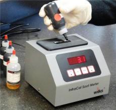HATR-T2 便携式 油份分析仪