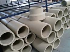PVDF管道管件的儲存方法