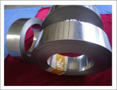 C7351P鋅白銅批發廠家
