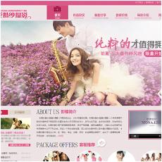 廣州網站建設 域名注冊細則