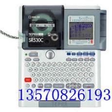 錦宮電腦打標機SR530C貼普樂標簽機