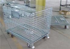 标准折叠式仓储笼 厂家直销 量大优惠
