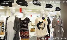 上海服装模特道具公司厂家 首选利泰模特道