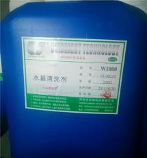 合明科技smt红胶清洗剂 水基型