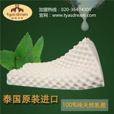 泰国乳胶枕头 百分百纯天然乳胶枕头