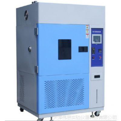 北京氙灯耐气候老化试验箱选择伟思仪器