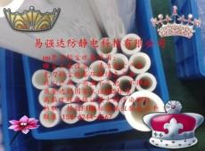 張家港市pp粘塵紙卷1800mm-中科商務網提供
