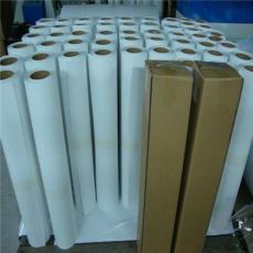 厂家直销 100克热升华转印纸 数码印花纸 热转印纸批发