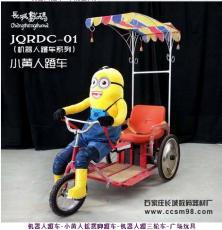 最新機器人蹬車石家莊廣場玩具廠家批發