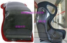 碳纤维赛车座椅 - 3K斜纹全碳