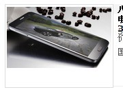 八核5.7寸NOTE4 進口原裝屏 電信4G版 N9109