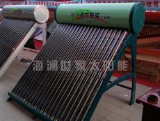 河北太阳能热水器支架招商 清大聚能太阳能