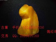 茂名怎么看黄蜡石是不是真的
