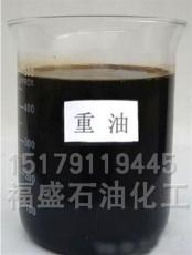 優質180重油批發江西省燃料油庫 質量保障