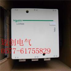 LC1-F500施耐德交流接觸器