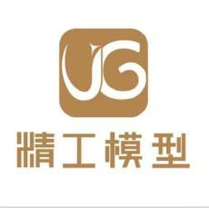 福州精工沙盤模型公司
