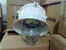 增安型防爆防腐燈