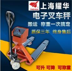 液壓計重電子叉車稱生產廠家大概賣多少錢