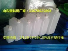 塑料桶生產廠家供應2升食品塑料桶2L塑料桶