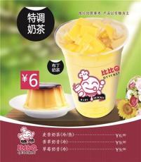 重慶麻辣小吃加盟 冷鍋串串加盟 飲品加盟