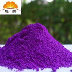 TPE不含甲醇荧光粉 硅橡胶荧光紫颜料