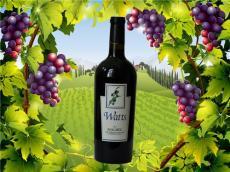 天津港批發紅酒的貿易公司