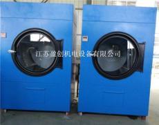 電加熱型15公斤毛巾烘干機