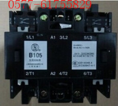 B105上海人民接觸器B105-30-22