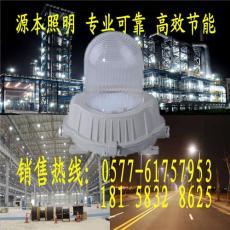 平臺燈NFC9180-J150 平臺燈NFC9180-J150