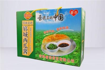 舌尖上的中国 郓城特产西瓜酱