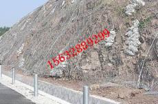 邊坡防護網 主動防護網施工 邊坡防護網保養