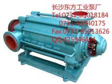 D450-60*5卧式多级离心泵 浙江D450-60水泵