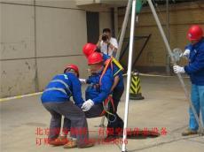 救援三角架配绞盘速差器安全带