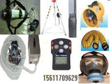 热力有限空间作业安全救援系统