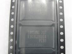 深圳回收手機字庫 回收MTK手機芯片