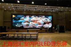 上海LED厂家 LED单元板 上海LED电子显示屏厂家