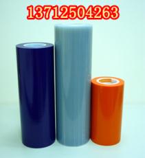 PVC 保護膜