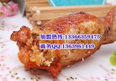 傳奇G米翅雞加盟熱線 商務QQ 1