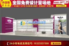 蘇州個性鞋店裝修效果圖 鞋店展柜招牌設計