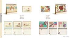 设计台历制作印刷-