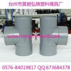 各種油缸抽芯全自動脫PVC管件模具