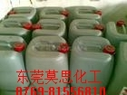 供应东莞长安氢氟酸报价厚街氢氟酸批发麻涌
