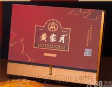 中秋佳节倍思亲送礼就送南宁公馆黄家月饼