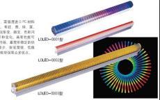 内蒙灯具供应LED系列 LDLED-001