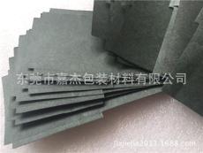 絕緣青稞紙 單面復膜 耐高溫260度