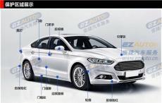 重慶汽車透明保護膜 壹捷汽車隱形車衣