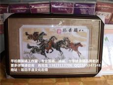 深圳芊柏墨書畫裝裱社 名人字畫批發廠家