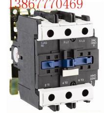 CJX2-95008交流接觸器